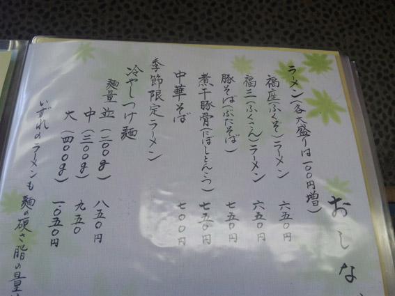 https://cdn-ak.f.st-hatena.com/images/fotolife/d/dreammiminabe53/20010101/20010101184730.jpg