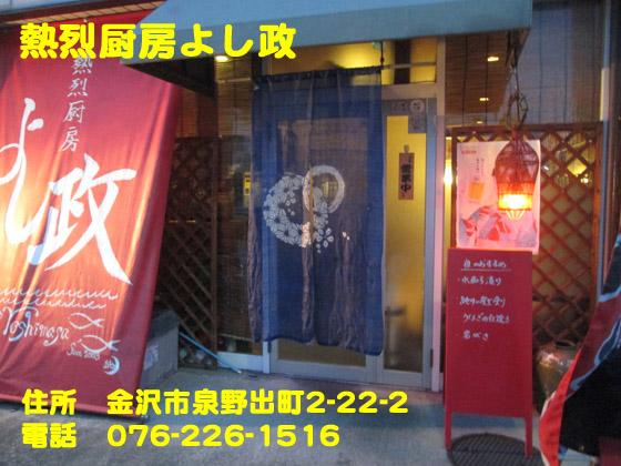 https://cdn-ak.f.st-hatena.com/images/fotolife/d/dreammiminabe53/20010101/20010101184920.jpg