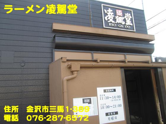 https://cdn-ak.f.st-hatena.com/images/fotolife/d/dreammiminabe53/20010101/20010101185050.jpg