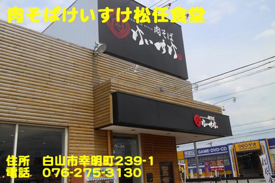 https://cdn-ak.f.st-hatena.com/images/fotolife/d/dreammiminabe53/20010101/20010101185150.jpg
