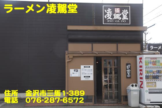 https://cdn-ak.f.st-hatena.com/images/fotolife/d/dreammiminabe53/20010101/20010101185720.jpg