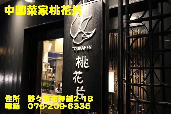 https://cdn-ak.f.st-hatena.com/images/fotolife/d/dreammiminabe53/20010101/20010101185950.jpg
