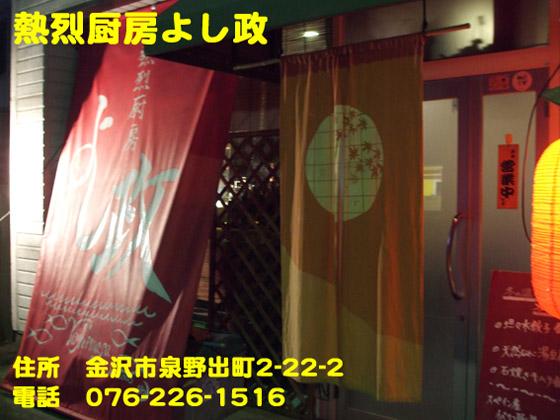 https://cdn-ak.f.st-hatena.com/images/fotolife/d/dreammiminabe53/20010101/20010101190600.jpg