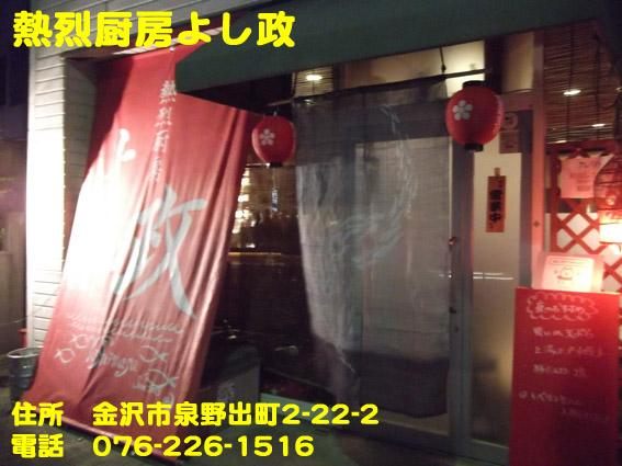 https://cdn-ak.f.st-hatena.com/images/fotolife/d/dreammiminabe53/20010101/20010101190640.jpg