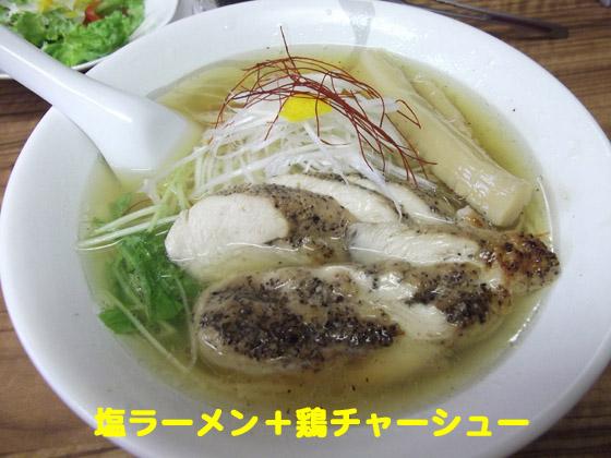 https://cdn-ak.f.st-hatena.com/images/fotolife/d/dreammiminabe53/20010101/20010101190800.jpg