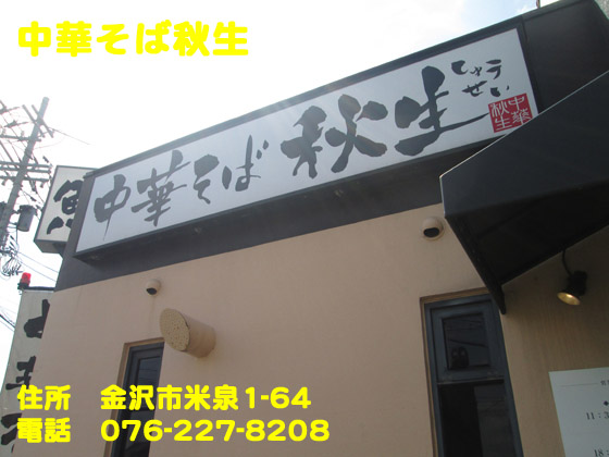 https://cdn-ak.f.st-hatena.com/images/fotolife/d/dreammiminabe53/20010101/20010101191010.jpg