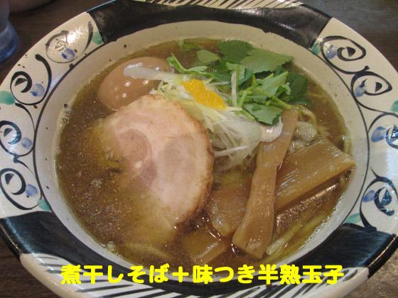 https://cdn-ak.f.st-hatena.com/images/fotolife/d/dreammiminabe53/20010101/20010101191030.jpg