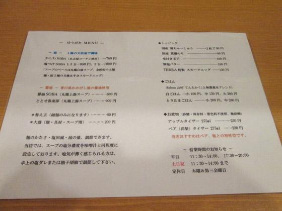 https://cdn-ak.f.st-hatena.com/images/fotolife/d/dreammiminabe53/20010101/20010101191110.jpg