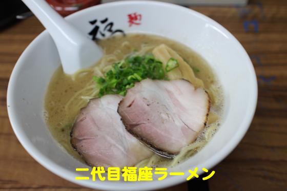 https://cdn-ak.f.st-hatena.com/images/fotolife/d/dreammiminabe53/20010101/20010101191730.jpg