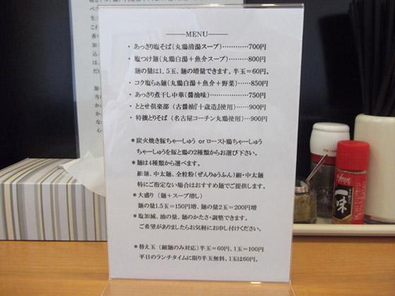 https://cdn-ak.f.st-hatena.com/images/fotolife/d/dreammiminabe53/20010101/20010101192730.jpg