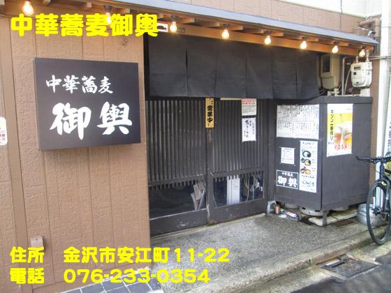 https://cdn-ak.f.st-hatena.com/images/fotolife/d/dreammiminabe53/20010101/20010101192830.jpg
