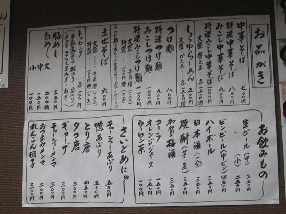 https://cdn-ak.f.st-hatena.com/images/fotolife/d/dreammiminabe53/20010101/20010101192840.jpg
