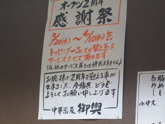 https://cdn-ak.f.st-hatena.com/images/fotolife/d/dreammiminabe53/20010101/20010101192900.jpg