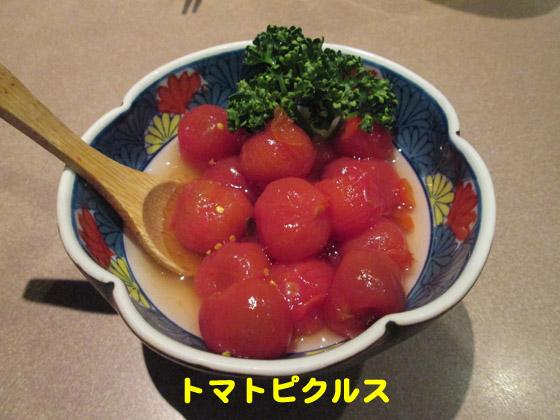 https://cdn-ak.f.st-hatena.com/images/fotolife/d/dreammiminabe53/20010101/20010101193040.jpg