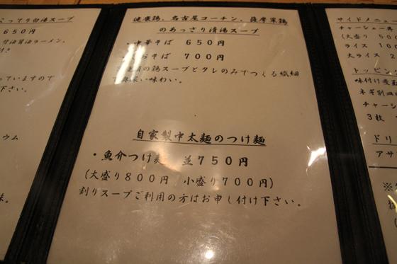 https://cdn-ak.f.st-hatena.com/images/fotolife/d/dreammiminabe53/20010101/20010101193330.jpg