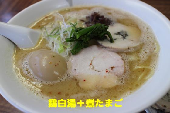 https://cdn-ak.f.st-hatena.com/images/fotolife/d/dreammiminabe53/20010101/20010101193720.jpg