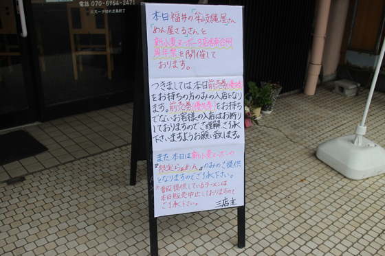 https://cdn-ak.f.st-hatena.com/images/fotolife/d/dreammiminabe53/20010101/20010101194010.jpg