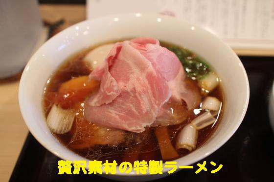https://cdn-ak.f.st-hatena.com/images/fotolife/d/dreammiminabe53/20010101/20010101194030.jpg