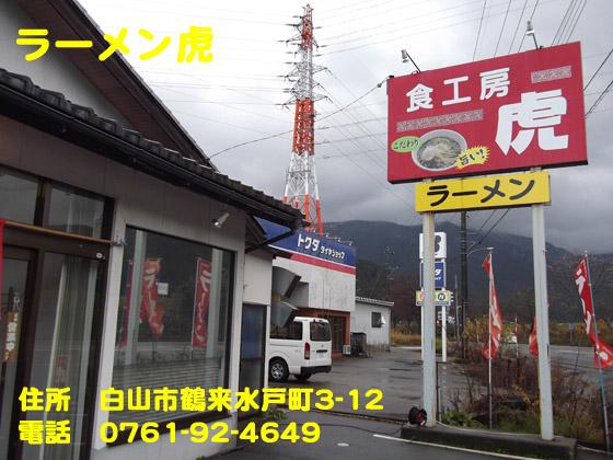 https://cdn-ak.f.st-hatena.com/images/fotolife/d/dreammiminabe53/20010101/20010101194210.jpg