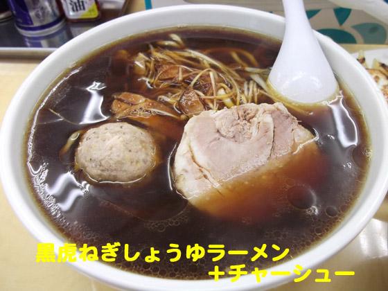 https://cdn-ak.f.st-hatena.com/images/fotolife/d/dreammiminabe53/20010101/20010101194240.jpg