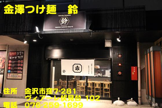https://cdn-ak.f.st-hatena.com/images/fotolife/d/dreammiminabe53/20010101/20010101194600.jpg
