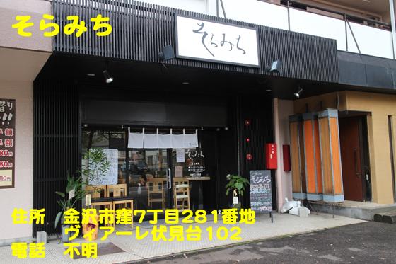 https://cdn-ak.f.st-hatena.com/images/fotolife/d/dreammiminabe53/20010101/20010101195050.jpg