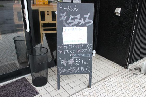 https://cdn-ak.f.st-hatena.com/images/fotolife/d/dreammiminabe53/20010101/20010101195100.jpg