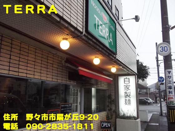 https://cdn-ak.f.st-hatena.com/images/fotolife/d/dreammiminabe53/20010101/20010101195330.jpg