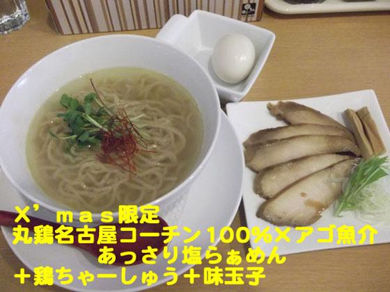 https://cdn-ak.f.st-hatena.com/images/fotolife/d/dreammiminabe53/20010101/20010101195350.jpg