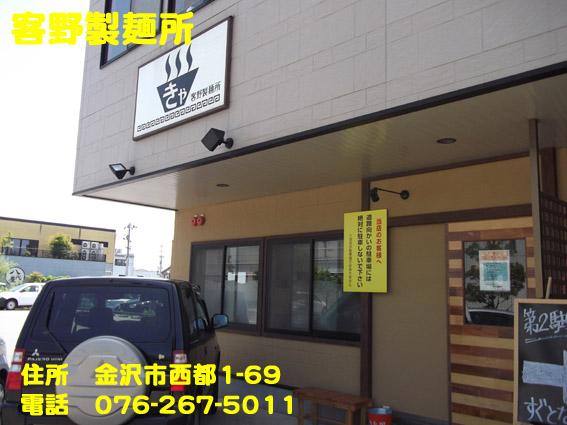 https://cdn-ak.f.st-hatena.com/images/fotolife/d/dreammiminabe53/20010101/20010101195550.jpg