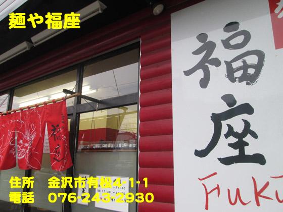 https://cdn-ak.f.st-hatena.com/images/fotolife/d/dreammiminabe53/20010101/20010101195640.jpg