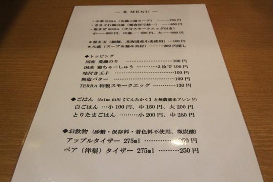 https://cdn-ak.f.st-hatena.com/images/fotolife/d/dreammiminabe53/20010101/20010101195740.jpg