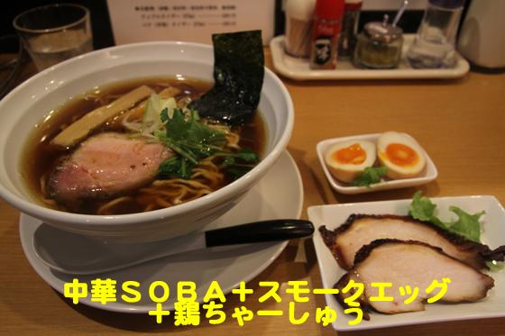 https://cdn-ak.f.st-hatena.com/images/fotolife/d/dreammiminabe53/20010101/20010101195750.jpg