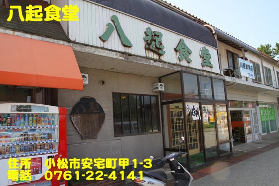 https://cdn-ak.f.st-hatena.com/images/fotolife/d/dreammiminabe53/20010101/20010101195850.jpg