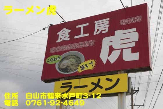 https://cdn-ak.f.st-hatena.com/images/fotolife/d/dreammiminabe53/20010101/20010101201200.jpg