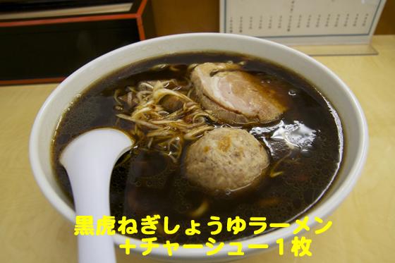 https://cdn-ak.f.st-hatena.com/images/fotolife/d/dreammiminabe53/20010101/20010101201220.jpg