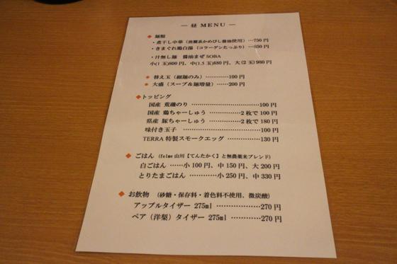 https://cdn-ak.f.st-hatena.com/images/fotolife/d/dreammiminabe53/20010101/20010101201750.jpg