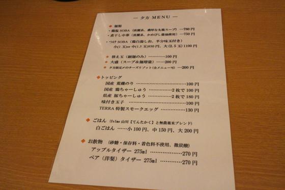 https://cdn-ak.f.st-hatena.com/images/fotolife/d/dreammiminabe53/20010101/20010101201800.jpg