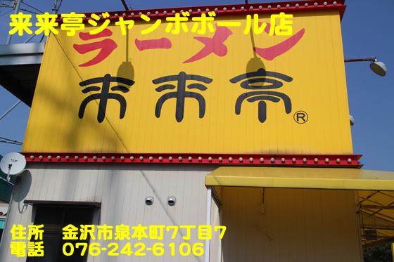 https://cdn-ak.f.st-hatena.com/images/fotolife/d/dreammiminabe53/20010101/20010101202250.jpg