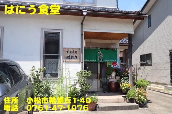 https://cdn-ak.f.st-hatena.com/images/fotolife/d/dreammiminabe53/20010101/20010101203610.jpg