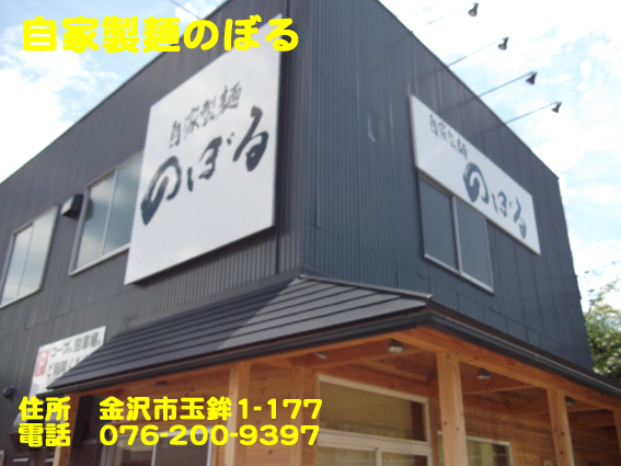 https://cdn-ak.f.st-hatena.com/images/fotolife/d/dreammiminabe53/20010101/20010101203801.jpg