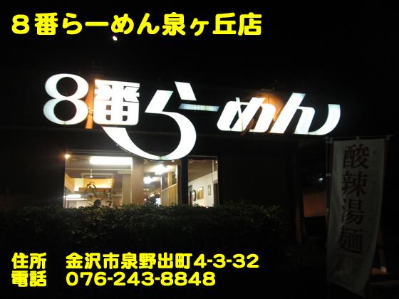 https://cdn-ak.f.st-hatena.com/images/fotolife/d/dreammiminabe53/20010101/20010101204730.jpg