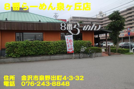 https://cdn-ak.f.st-hatena.com/images/fotolife/d/dreammiminabe53/20010101/20010101204830.jpg