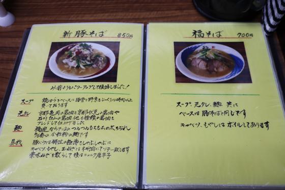 https://cdn-ak.f.st-hatena.com/images/fotolife/d/dreammiminabe53/20010101/20010101205700.jpg