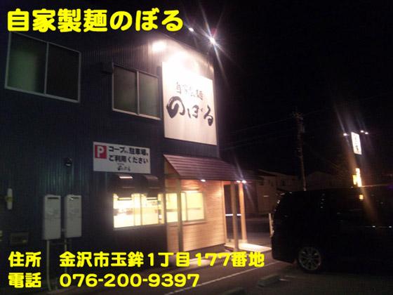https://cdn-ak.f.st-hatena.com/images/fotolife/d/dreammiminabe53/20010101/20010101210230.jpg