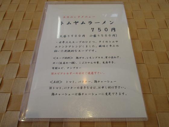https://cdn-ak.f.st-hatena.com/images/fotolife/d/dreammiminabe53/20010101/20010101210510.jpg