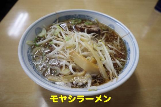 https://cdn-ak.f.st-hatena.com/images/fotolife/d/dreammiminabe53/20010101/20010101211920.jpg