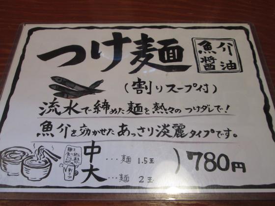 https://cdn-ak.f.st-hatena.com/images/fotolife/d/dreammiminabe53/20010101/20010101212350.jpg