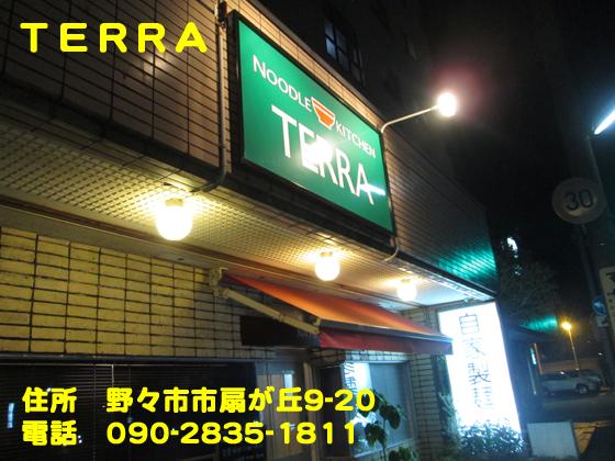 https://cdn-ak.f.st-hatena.com/images/fotolife/d/dreammiminabe53/20010101/20010101212450.jpg