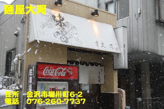 https://cdn-ak.f.st-hatena.com/images/fotolife/d/dreammiminabe53/20010101/20010101212640.jpg